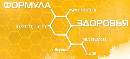Косметолог, лор, стоматология, узи, медицинские осмотры и другие медицинские услуги